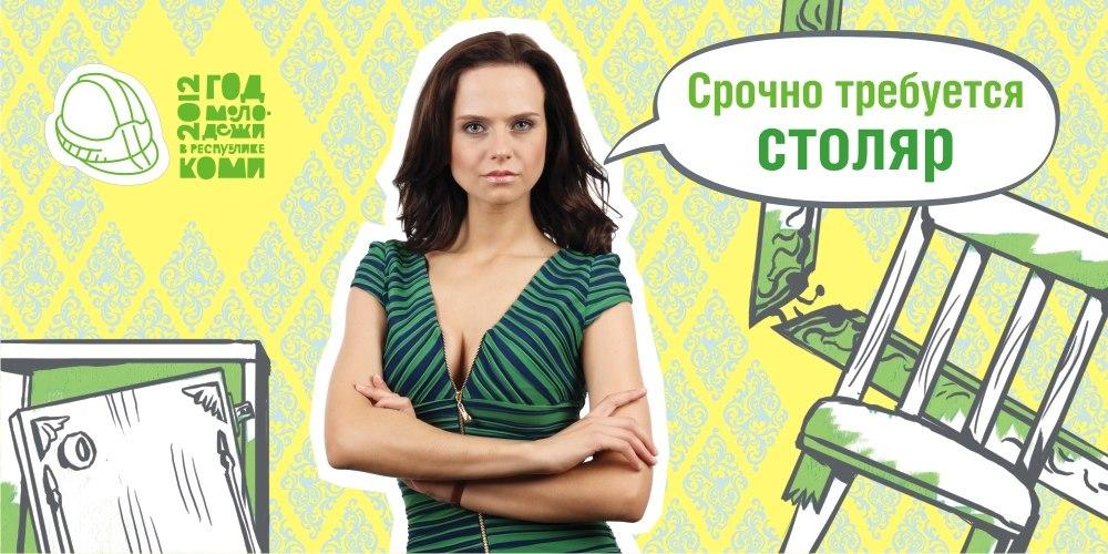 р к г ухта порно