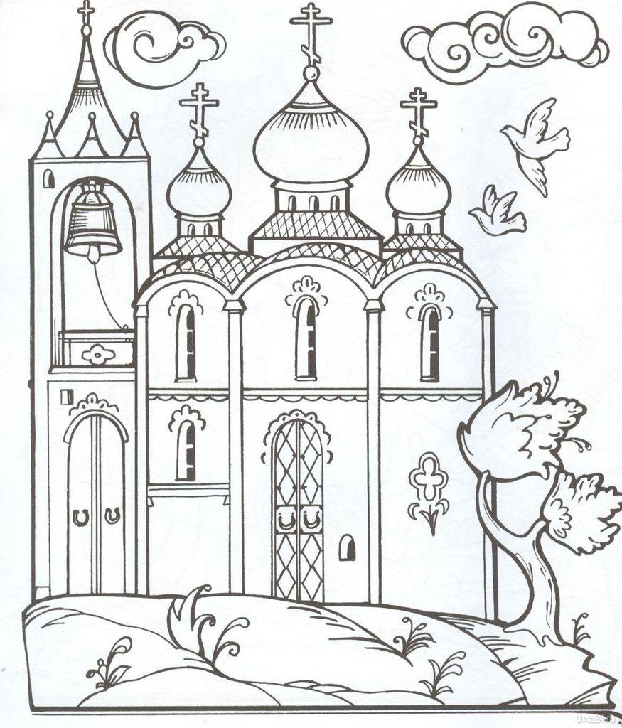 Раскраски церковь для детей - 8