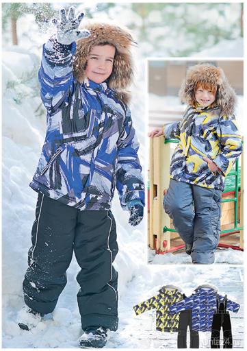 Детские Зимние Костюмы Квартет