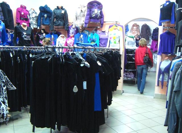 Магазины Одежды Большого Размера С Доставкой