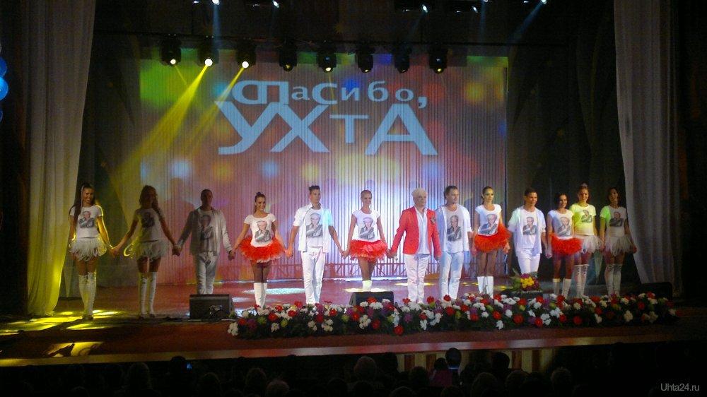 http://www.uhta24.ru/foto/_original_/30948.jpg