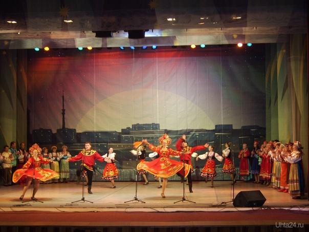Концерт,посвящённый открытию юбилейного года РК в ГДК 8.12.2010г. Мероприятия Ухта
