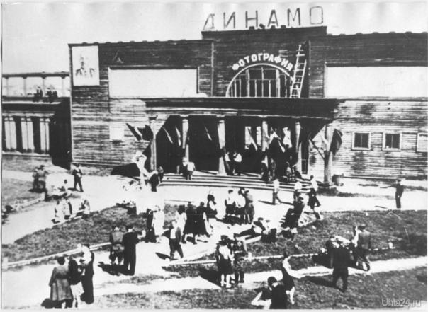 "стадион ""Динамо""  Ухта"