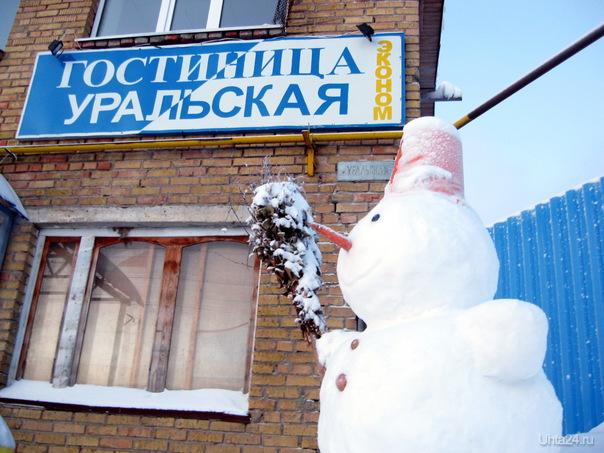 2010г.Ухта,ул.Уральская. Улицы города Ухта