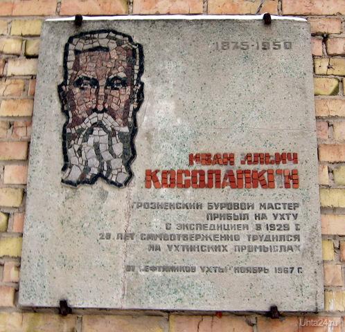 2011г.Косолапкина 2 или Октябрьская 4.  Ухта
