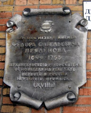 2011г.Дзержинского 11.  Ухта