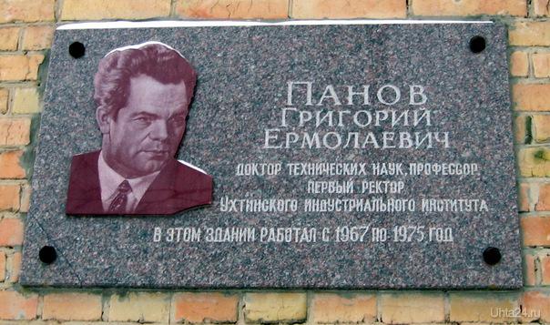 2011г. Первомайская 13. УГТУ.  Ухта