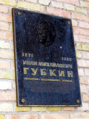 2011г. Пушкина 19 (со стороны Губкина).  Ухта