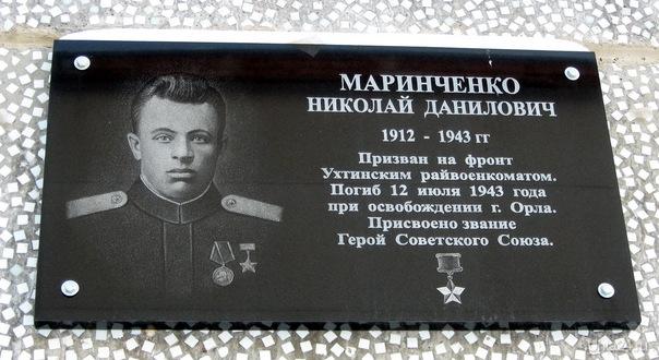 2011г.Пр-т Ленина 40а (здание военкомата)  Ухта