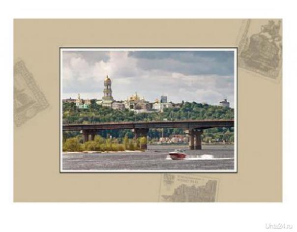 украинская открытка  Ухта