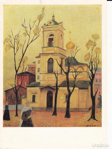 открытка,отправленная в Финляндию (получена)  Ухта