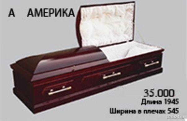 Гроб лакированный, сосна. РЕКВИЕМ, РИТУАЛЬНАЯ МАСТЕРСКАЯ Ухта