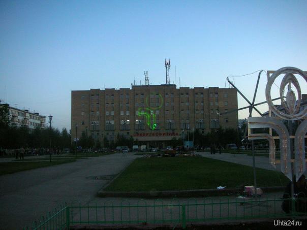 40 лет Севергазпрому, Комсомольская площадь Мероприятия Ухта