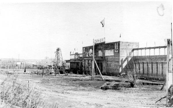 Нач.1930-х гг. Стадион «Динамо». Автор В.П.Надеждин  Ухта