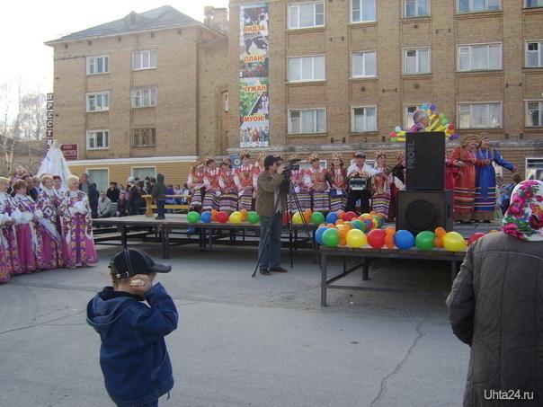 День коми культуры, Первомайская площадь Мероприятия Ухта