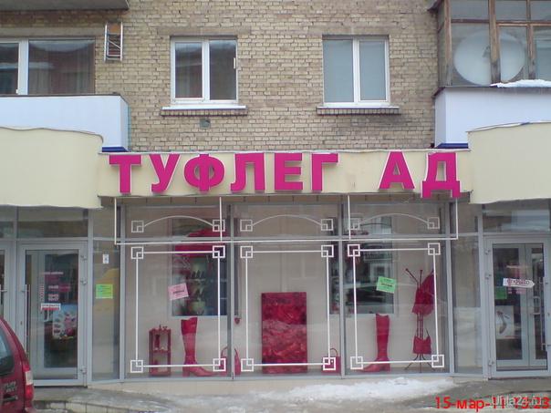 снег с крыши - расставил кто есть кто:)))) Улицы города Ухта