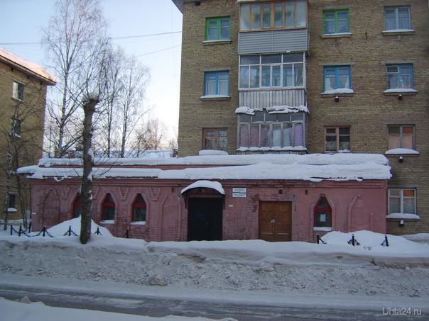 Центр патриотического воспитания Улицы города Ухта