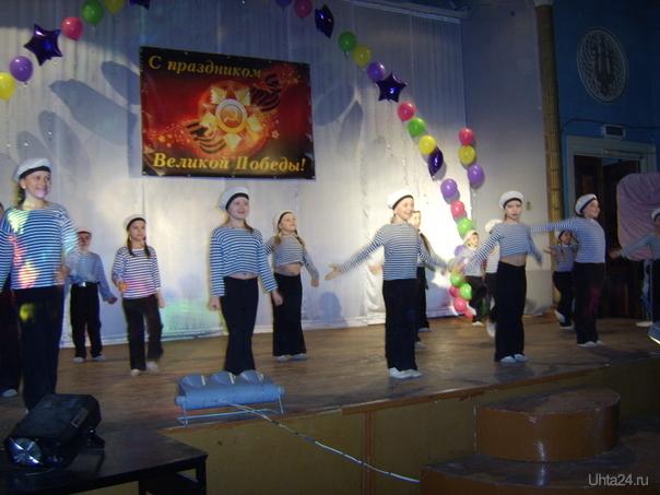 Концерт,посвящённый Дню Победы Дом молодёжи. 8 мая 2009г. ДОМ МОЛОДЕЖИ Ухта