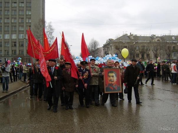 Ветераны на демонстрации. 9 мая 2009года. Мероприятия Ухта