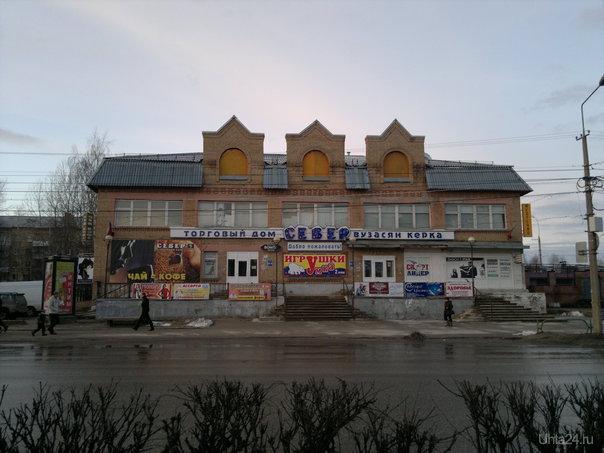 пр-т Ленина д.14 Улицы города Ухта