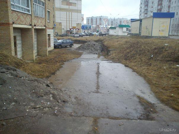 Тротуар, Интернациональная. Улицы города Ухта