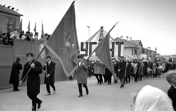196?г. Первомайская демонстрация. Фото Белых В.А.  Ухта