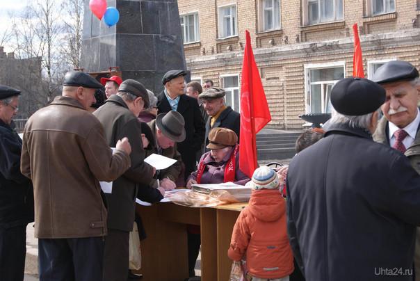 1 мая сбор подписей Мероприятия Ухта