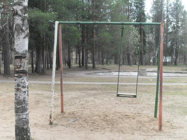 Недетский парк  Ухта
