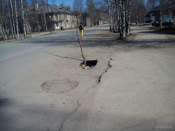 Провал... Улицы города Ухта