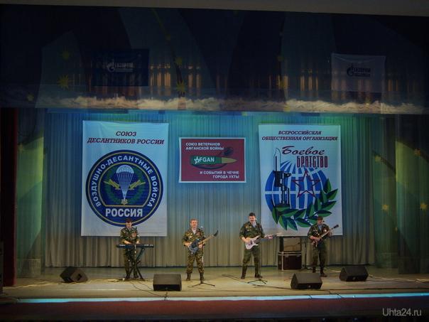 """Ансамбль """"Голубые береты"""" на сцене ГДК в нашем городе19 мая 2011г. Мероприятия Ухта"""