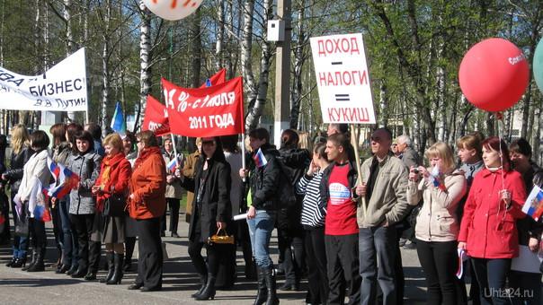 Акция предпринимателей в Сосногорске Мероприятия Ухта