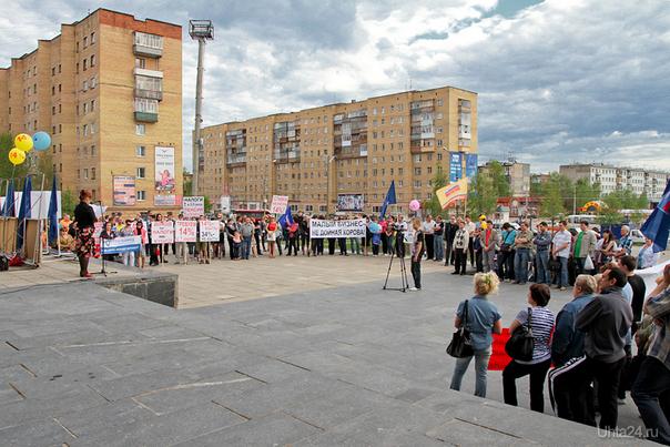 Митинг в защиту малого бизнеса Мероприятия Ухта