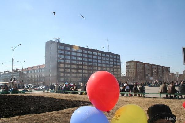 9 мая Комсомольская площадь Мероприятия Ухта