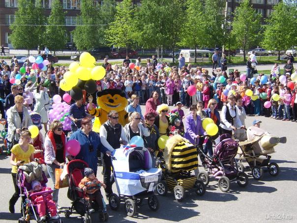 1 июня-День защиты детей(парад колясок) Мероприятия Ухта
