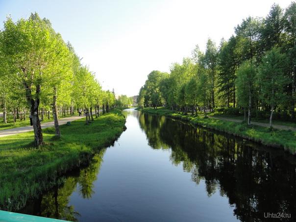 Парк  Улицы города Ухта