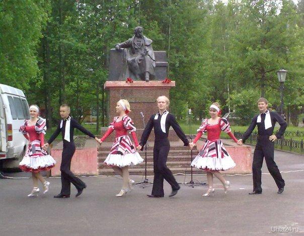 У памятника Пушкина Мероприятия Ухта