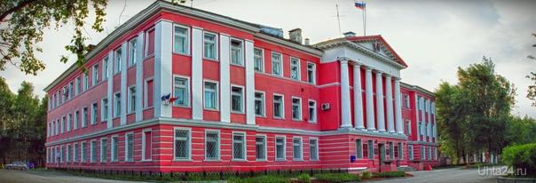 Здание администрации Улицы города Ухта
