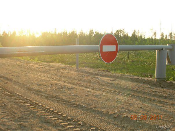 Газпрому законы не писаны.... Разное Ухта