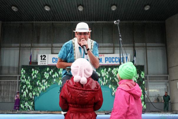 2011-06-12 Концерт на стилобате ГДК Мероприятия Ухта
