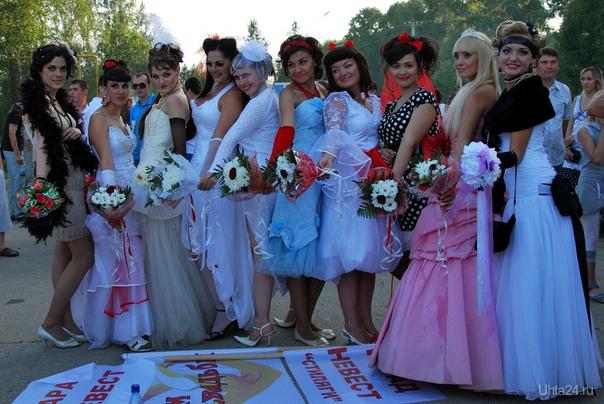 Мероприятия в честь Дня молодежи. Парад невест. Мероприятия Ухта
