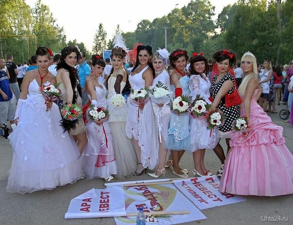 невесты Мероприятия Ухта