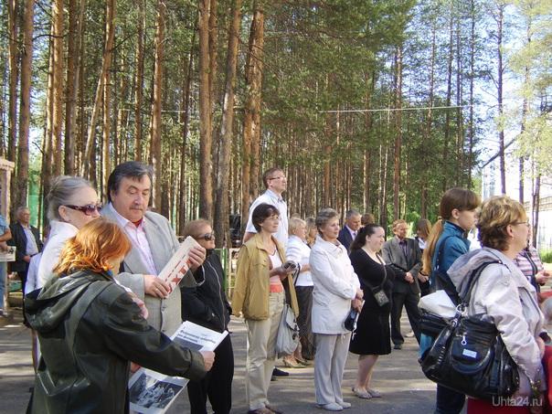 Участники митинга,посвящённого 100-летию Г.А.Карчевсого. Мероприятия Ухта