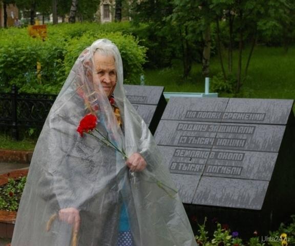 22 июня 2009г. Митинг у памятного знака ухтинцам, погибшим в годы Великой Отечественной войны. Мероприятия Ухта