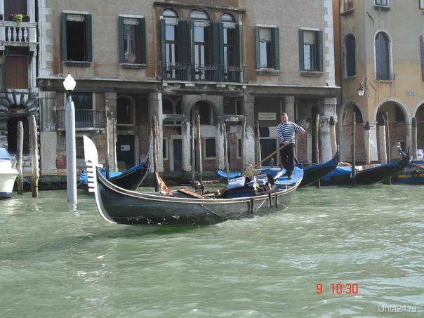 Венеция  Ухта