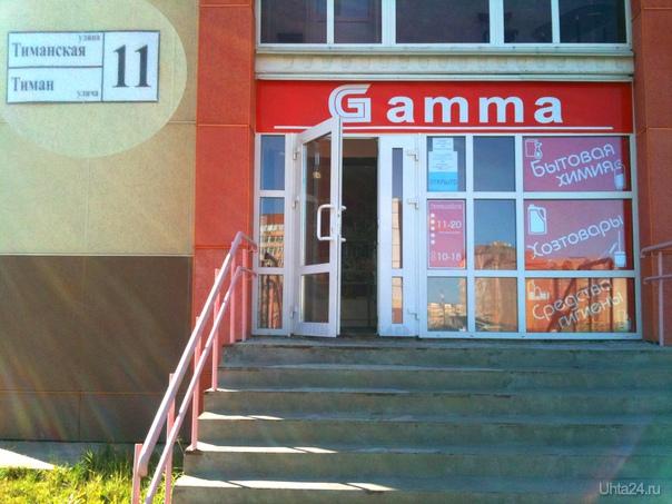 Расположение магазина ГАММА, БЫТОВАЯ ХИМИЯ Ухта