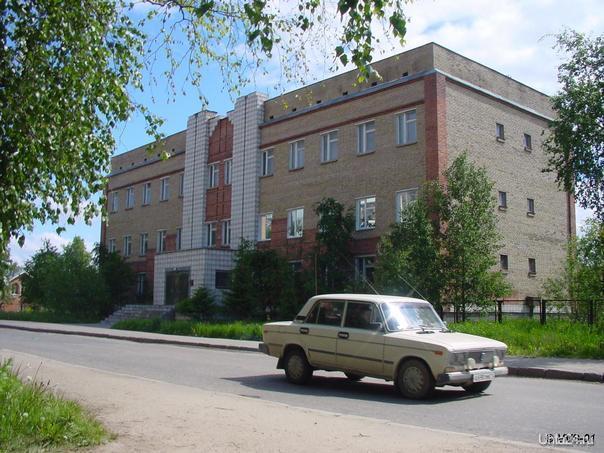 Здание ФСБ, ул. Чибьюская Улицы города Ухта