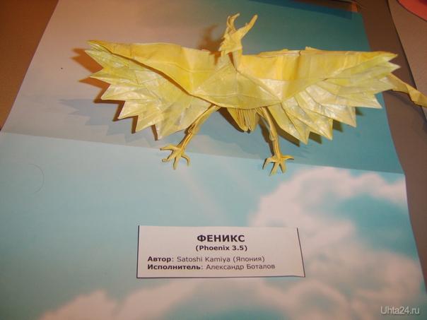На выставке в музее УТГУ.Оригами.  Ухта