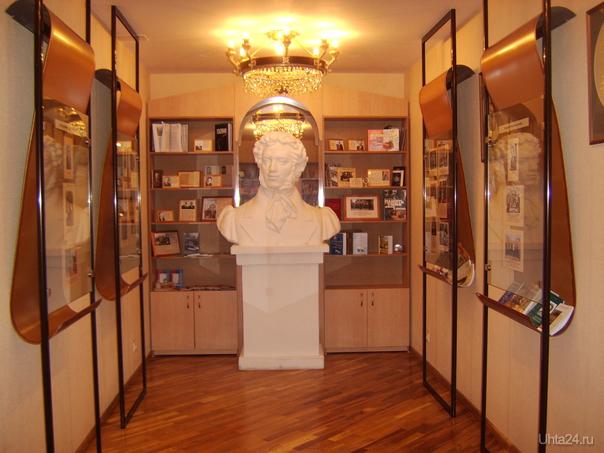 В музее УГТУ  Ухта