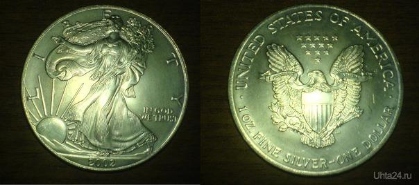 Серебряный доллар США 2002г. Творчество, хобби Ухта