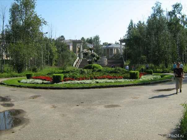 Парк КиО Улицы города Ухта